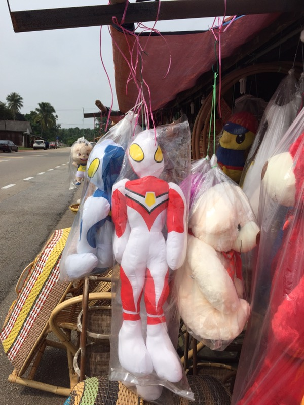 In search for Ultraman