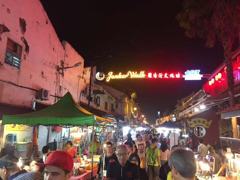 Pasar malam at Jonkers street
